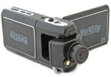 ParkCity DVR HD 520